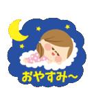 かわいい主婦の1日【ゆるカラー編】(個別スタンプ:16)