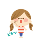 かわいい主婦の1日【ゆるカラー編】(個別スタンプ:18)