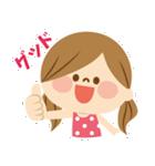 かわいい主婦の1日【ゆるカラー編】(個別スタンプ:19)