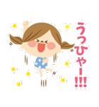 かわいい主婦の1日【ゆるカラー編】(個別スタンプ:24)
