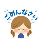 かわいい主婦の1日【ゆるカラー編】(個別スタンプ:31)