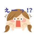 かわいい主婦の1日【ゆるカラー編】(個別スタンプ:32)