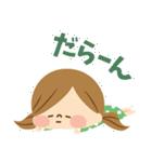 かわいい主婦の1日【ゆるカラー編】(個別スタンプ:39)