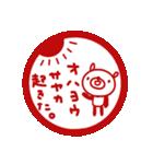 「さやか」が使う名前スタンプ(ハンコ風)(個別スタンプ:01)