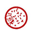 「さやか」が使う名前スタンプ(ハンコ風)(個別スタンプ:03)