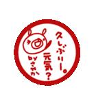 「さやか」が使う名前スタンプ(ハンコ風)(個別スタンプ:05)
