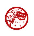 「さやか」が使う名前スタンプ(ハンコ風)(個別スタンプ:21)