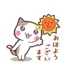 うるねこさん・敬語(個別スタンプ:01)