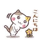 うるねこさん・敬語(個別スタンプ:02)