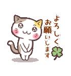 うるねこさん・敬語(個別スタンプ:03)