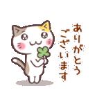 うるねこさん・敬語(個別スタンプ:05)