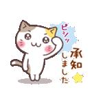 うるねこさん・敬語(個別スタンプ:07)