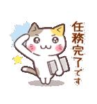 うるねこさん・敬語(個別スタンプ:08)