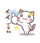 うるねこさん・敬語(個別スタンプ:09)