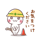 うるねこさん・敬語(個別スタンプ:12)