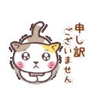 うるねこさん・敬語(個別スタンプ:30)