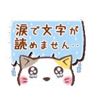 うるねこさん・敬語(個別スタンプ:36)