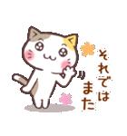 うるねこさん・敬語(個別スタンプ:40)