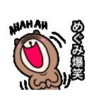 めぐみ専用メグミが使うための名前スタンプ(個別スタンプ:14)