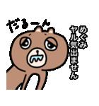 めぐみ専用メグミが使うための名前スタンプ(個別スタンプ:24)