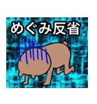 めぐみ専用メグミが使うための名前スタンプ(個別スタンプ:25)