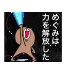 めぐみ専用メグミが使うための名前スタンプ(個別スタンプ:31)