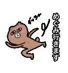 めぐみ専用メグミが使うための名前スタンプ(個別スタンプ:34)