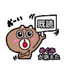 めぐみ専用メグミが使うための名前スタンプ(個別スタンプ:40)