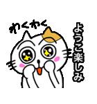 ようこ専用ヨウコが使うネコの名前スタンプ(個別スタンプ:03)