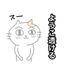 ようこ専用ヨウコが使うネコの名前スタンプ(個別スタンプ:04)