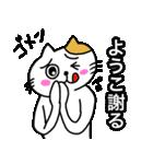 ようこ専用ヨウコが使うネコの名前スタンプ(個別スタンプ:07)
