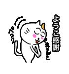 ようこ専用ヨウコが使うネコの名前スタンプ(個別スタンプ:09)