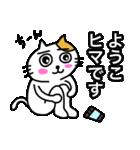 ようこ専用ヨウコが使うネコの名前スタンプ(個別スタンプ:10)