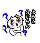ようこ専用ヨウコが使うネコの名前スタンプ(個別スタンプ:13)