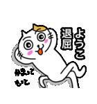 ようこ専用ヨウコが使うネコの名前スタンプ(個別スタンプ:18)