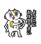 ようこ専用ヨウコが使うネコの名前スタンプ(個別スタンプ:23)