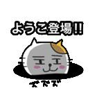 ようこ専用ヨウコが使うネコの名前スタンプ(個別スタンプ:24)