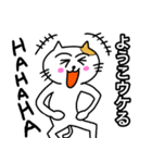 ようこ専用ヨウコが使うネコの名前スタンプ(個別スタンプ:25)