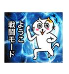 ようこ専用ヨウコが使うネコの名前スタンプ(個別スタンプ:27)