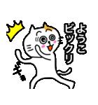 ようこ専用ヨウコが使うネコの名前スタンプ(個別スタンプ:30)