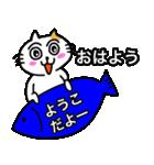 ようこ専用ヨウコが使うネコの名前スタンプ(個別スタンプ:31)