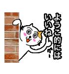 ようこ専用ヨウコが使うネコの名前スタンプ(個別スタンプ:33)