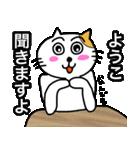 ようこ専用ヨウコが使うネコの名前スタンプ(個別スタンプ:34)
