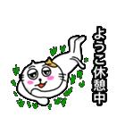 ようこ専用ヨウコが使うネコの名前スタンプ(個別スタンプ:36)