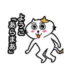 ようこ専用ヨウコが使うネコの名前スタンプ(個別スタンプ:39)