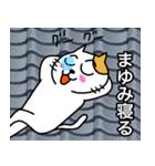 まゆみ専用マユミのための名前スタンプ(個別スタンプ:1)
