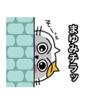 まゆみ専用マユミのための名前スタンプ(個別スタンプ:2)