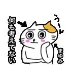 まゆみ専用マユミのための名前スタンプ(個別スタンプ:3)