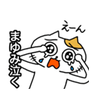 まゆみ専用マユミのための名前スタンプ(個別スタンプ:9)