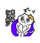 まゆみ専用マユミのための名前スタンプ(個別スタンプ:10)